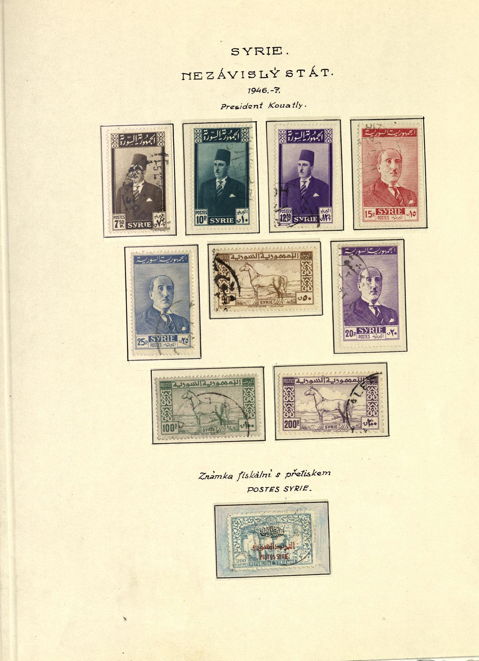 Gert Mller Gmbh Co Kg Sale 101 Page 182 25 Rupiah 1943 Nica Ekonomis Lot 392