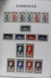 3845: 柬埔寨 - Collections