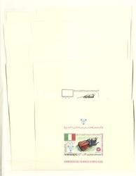 7470: アキュムレーション・イエメン - Collections