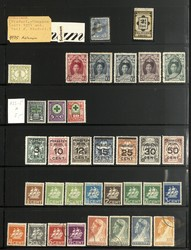 6130: Surinam - Collections