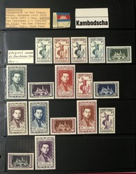 3845: Cambodia - Collections