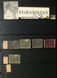 1600: Afghanistan - Collections