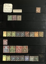 5600: Zanzibar - Collections