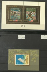 7385: Collections and Lots Asia - Stamps bulk lot