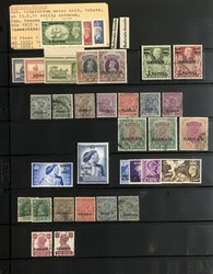 1780: Bahrain - Collections