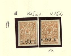 1725: Armenia - Collections