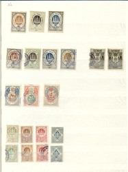 7094: Collections and Lots Scandinavia - Collections