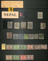 4525: Nepal - Collections