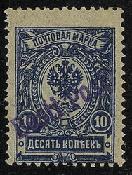 2465: Estonia Local Issue Reval