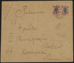 4985: Poland Post of the Poland Corps