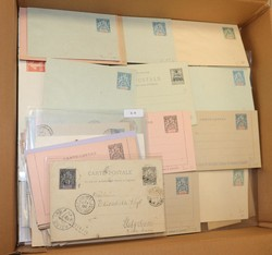 7128: Collections and Lots French Colonies - Covers bulk lot