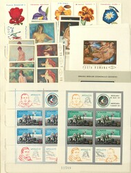 5405: Romania - Collections