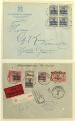 7017: Collections and Lots German Occupation I. Worldwar
