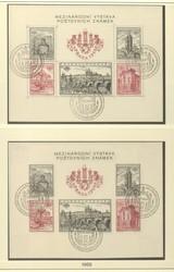 6335: Czechoslovakia - Collections