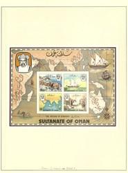 4825: Oman - Bulk lot