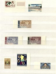 2765: Gabon - Collections
