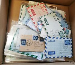 3355: Israel - Postal stationery