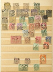 7385: Collections and Lots Asia - Collections