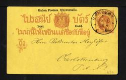 7350: Sammlungen und Posten Weltweit - Ganzsachen