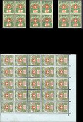 5655164: Schweiz Portofreiheit für gemeinnützige Anstaltem - Portofreiheitsmarken