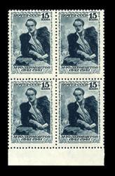 5435: Russland - Sammlungen