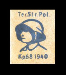 5711060: Schweiz Soldatenmarken Territorial - Truppen