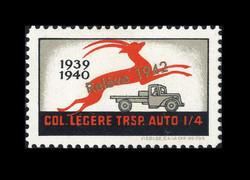 5711050: Schweiz Soldatenmarken Motorisierte Truppen