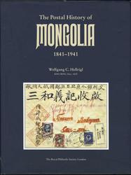 4485: Mongolei - Literatur