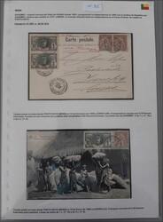 1870: Benin - Briefe Posten
