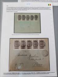4350: Mali - Briefe Posten