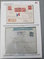 1560050: Bureaux de poste de Französsische de l'Egypte