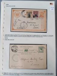 5755: Singapur - Briefe Posten