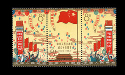 2070: China - Lot