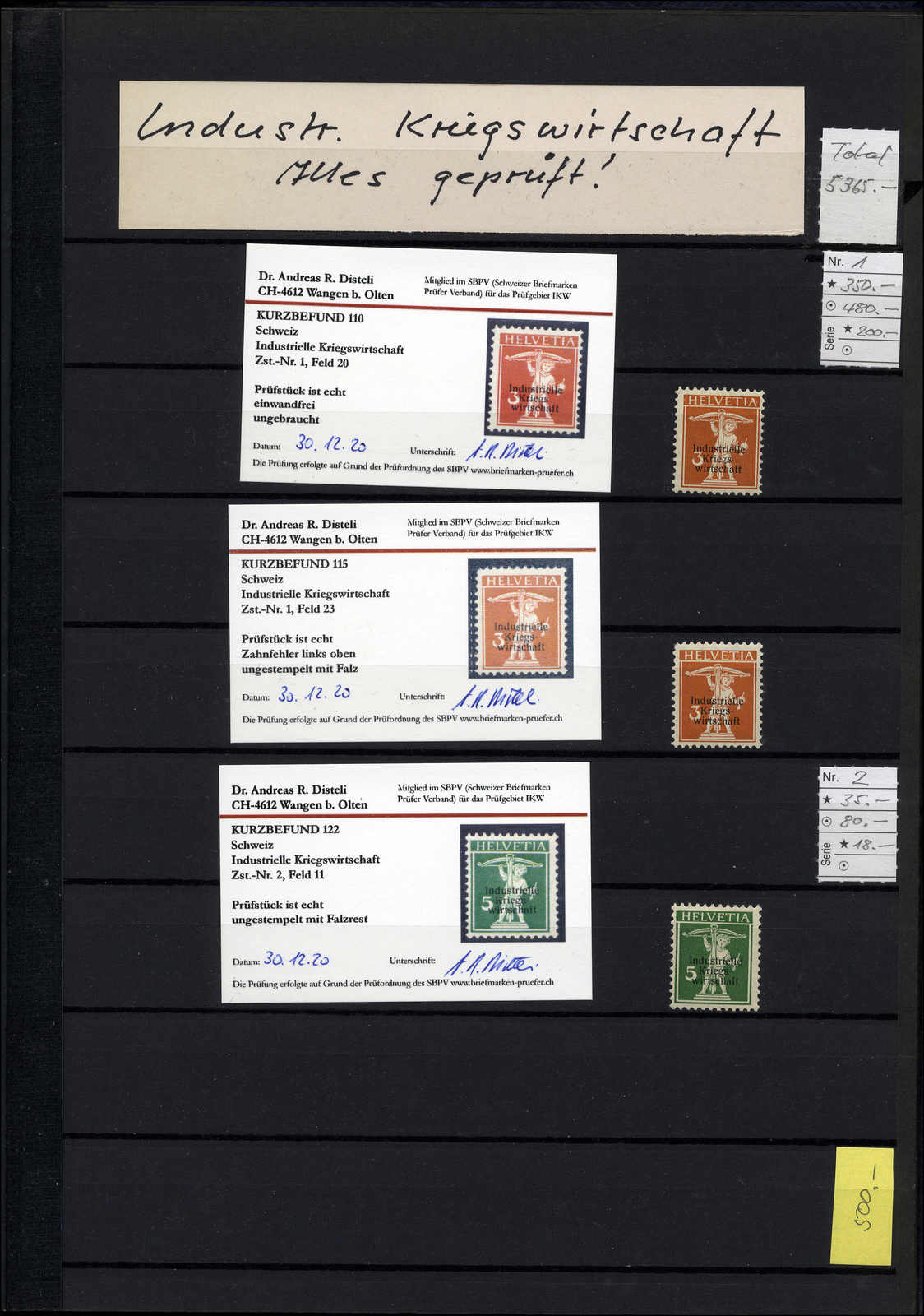Lot 219 - schweiz schweiz -  Rolli Auctions Auction #68 Day 1
