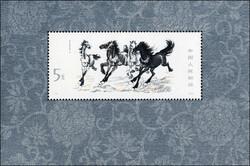 2070: China - Souvenir / miniature sheetlets