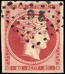 7912: Sammlungen und Posten Ansichtskarten Europa West - Sammlungen