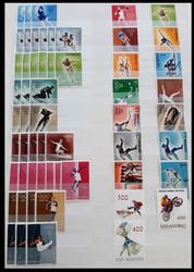 7082: Sammlungen und Posten Südeuropa - Sammlungen
