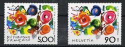 500: Frei- und Sondermarken ab 1907