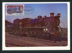 7525: Sammlungen und Posten Südafrikanische Homelands - Briefe Posten