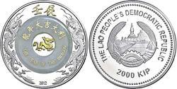 70.270: Asien (mit Nahem Osten) - Laos