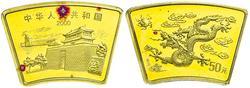 70.110.250: Asien (mit Nahem Osten) - China - China - Republik 1912-1949.