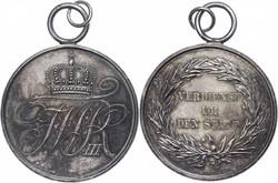 160: Orden und Auszeichnungen