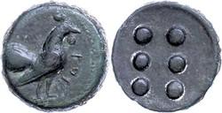 10.20.120.120: Antike - Griechen - Sizilien - Panormos