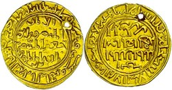 30.190: Islam - Ayyubiden