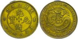 70.110: Asie (Moyen-Orient notamment) - Chine