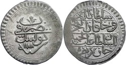 30.220: Islam - Osmanen