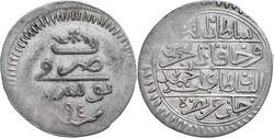 30.220: Islamic Coins - Ottoman