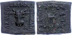 10.20.960: Antike - Griechen - Baktrien