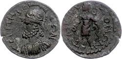 10.20.750: Antike - Griechen - Pisidien
