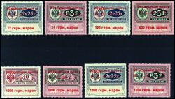 5435: Russland - Dienstmarken